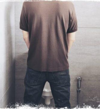 o que significa sonhar com urinar