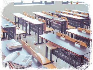 ver sala de aula vazia em sonho