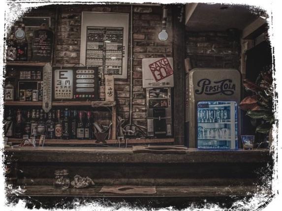 Bar velho em sonho