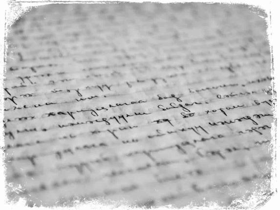 O que significa sonhar com documentos antigos