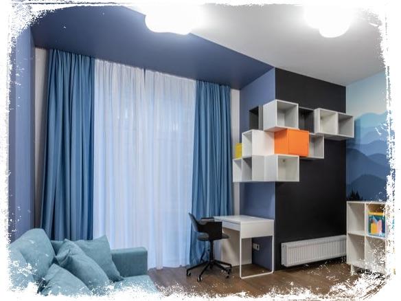 Qual o significado de cortina azul em sonho